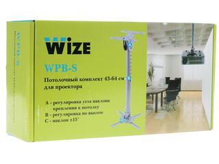 Крепление для проекторов Wize WPB-S