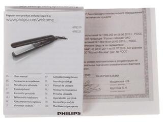 Выпрямитель для волос Philips Essential Care Ionic HP8321