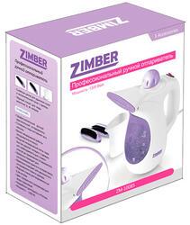 Отпариватель Zimber ZM-10085 белый