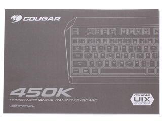 Клавиатура Cougar 450K