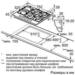 Газовая варочная поверхность Bosch PPS7A6M90