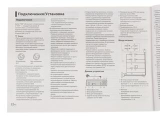 Pioneer Mvh-x580bt инструкция - фото 10