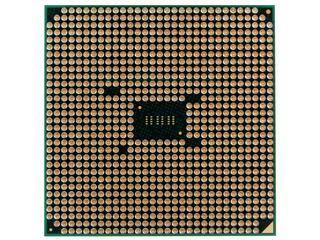 Процессор AMD A8-7650K