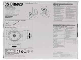 Коаксиальная АС JVC CS-DR6820