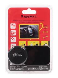 Автомобильный держатель RITMIX RCH-005 V MAGNET