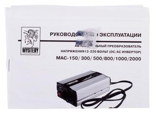 Инвертор MYSTERY MAC-150