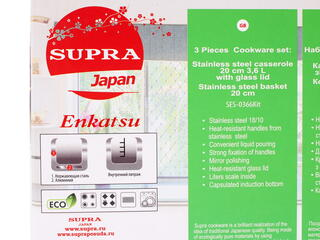 Набор посуды Supra SES-0366kit Enkatsu