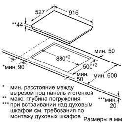 Электрическая варочная поверхность BOSCH PKV975DC1D