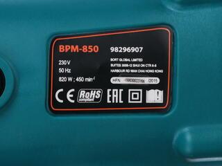 Дрель-миксер BORT BPM-850
