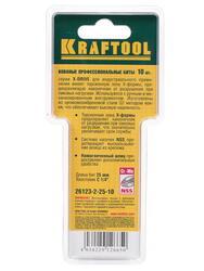 Набор бит KRAFTOOL 26123-2-25-10