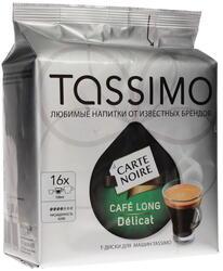 Кофе в капсулах TASSIMO Carte Noir Лонг Деликат
