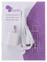 Прибор для ухода за лицом Welss WS 7050