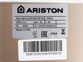 Водонагреватель Ariston ABS VLS EVO INOX PW 30 D
