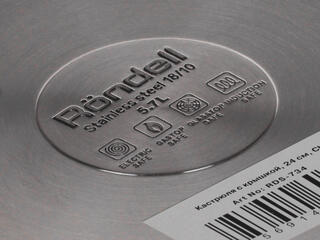 Кастрюля Rondell RDS-734 Charm серебристый
