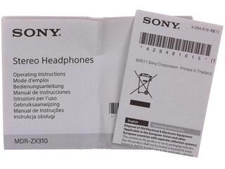 Наушники Sony MDR-ZX310W