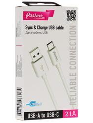 Кабель Partner ПР036531 USB - USB-C белый