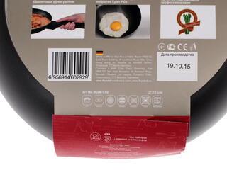 Сковорода Rondell RDA-579 Marengo серый