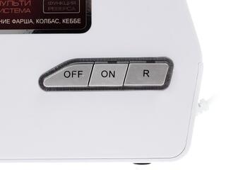 Мясорубка Redmond RMG-1217 белый