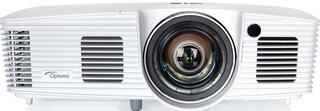 Проектор Optoma X316ST белый