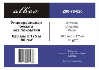 Бумага для широкоформатной печати ALBEO Z80-76-620