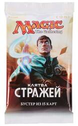 Бустер для игры Magic the Gathering: Клятва Стражей - Бустер