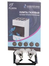 Газовая плита Flama FG 2424 белый