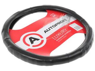Оплетка на руль AUTOPROFI LUXURY AP-850 черный
