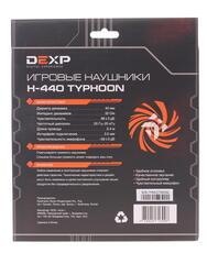 Наушники DEXP H-440 Typhoon