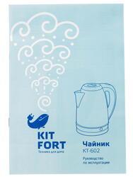 Электрочайник KITFORT КТ-602-1 желтый