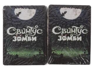 Игра настольная Свинтус-Зомби