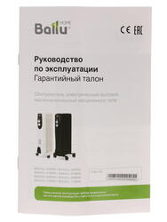 Масляный радиатор Ballu BOH/CL-07WRN белый