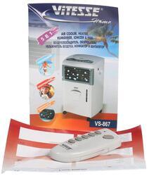 Климатический комплекс Vitesse VS-867 белый