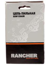 Пильная цепь Rezer Rancher P-9-1,3-56
