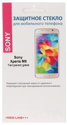 "5"" Защитное стекло для смартфона Sony Xperia M5"