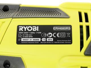 Перфоратор Ryobi ERH680RSC