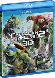 Художественный фильм Черепашки-ниндзя 2