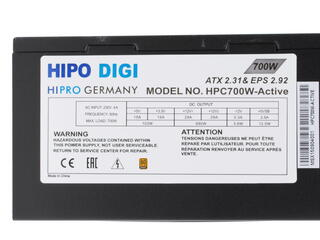 Блок питания Hipro 700W [HPC700W-Active]