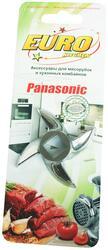 Нож EUR-KNG Panasonic G1800