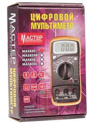 Мультиметр Master Professional MAS830