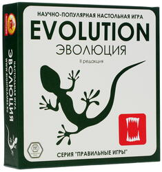 Игра настольная Эволюция
