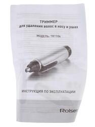 Триммер Rolsen TR-1104