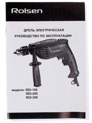 Дрель Rolsen RDI-100
