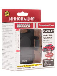 Автомобильный держатель WIIIX HT-WIIIX-01Vgt