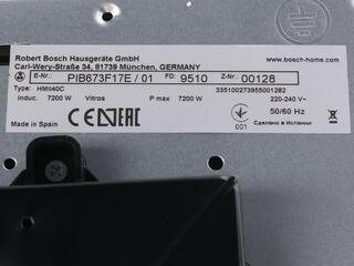 Электрическая варочная поверхность Bosch PIB 673F17E