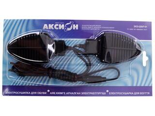 Электрическая сушилка для обуви Аксион ЭСО-220/7-01