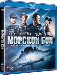 Художественный фильм Морской бой
