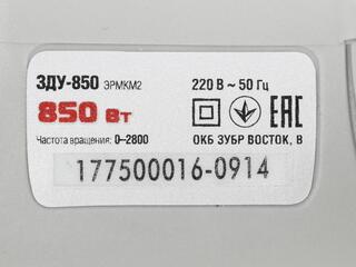 Дрель Зубр ЗДУ-850 ЭРМКМ2