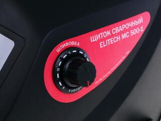 Маска сварочная Elitech МС 500-1