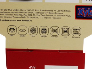 Сковорода Rondell RDA-776 Arabesco серый