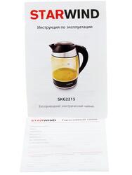 Электрочайник Starwind SKG2215 желтый